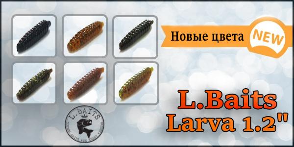 Modulare Sitzmobelsystem Larva