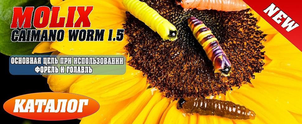 http://jig-fishing.ru/shoplite/primanki/myagkie_primanki/molix/molix-caimano-worm-15/