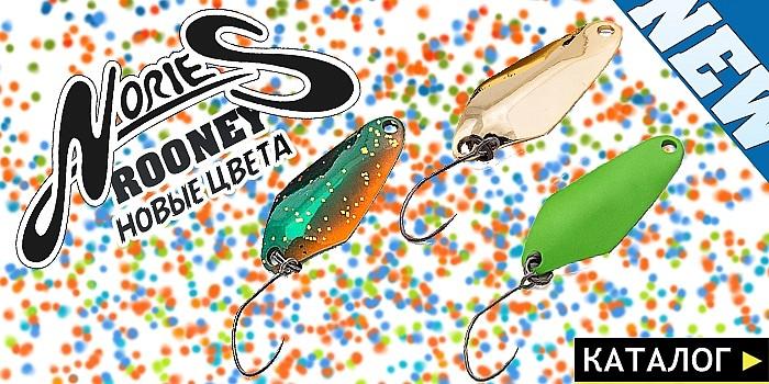 http://jig-fishing.ru/shoplite/primanki/blesna/nories/