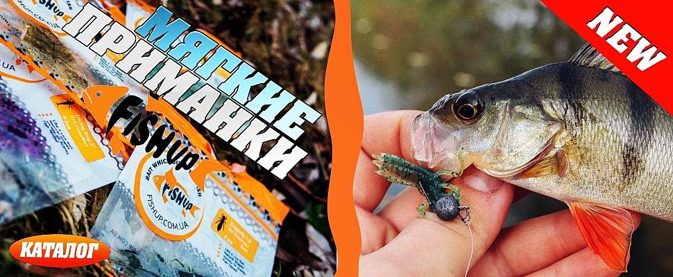 http://jig-fishing.ru/shoplite/primanki/myagkie_primanki/fishup/