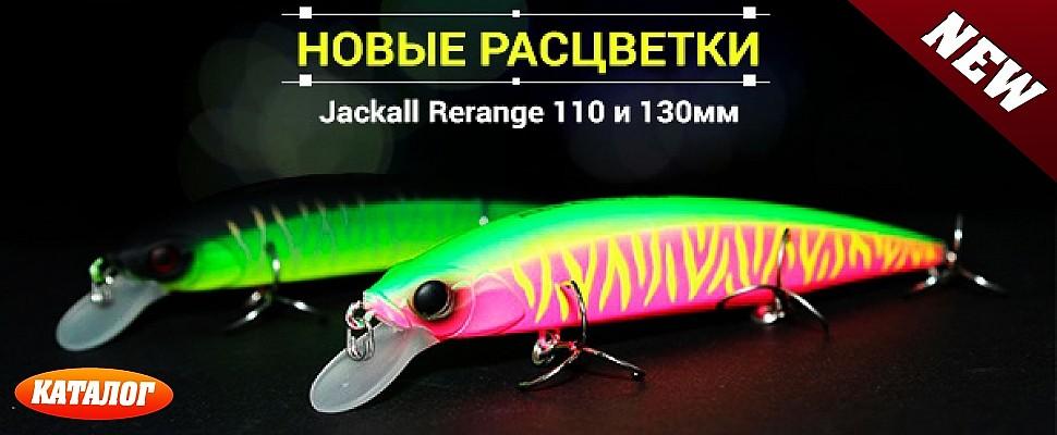 http://jig-fishing.ru/shoplite/primanki/voblery/jackall/