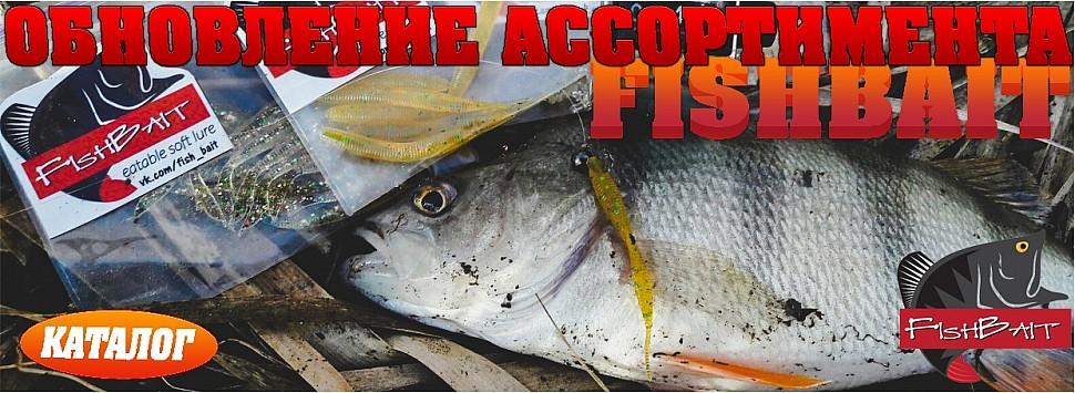 http://jig-fishing.ru/shoplite/primanki/myagkie_primanki/fishbait/