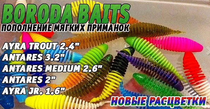 http://jig-fishing.ru/shoplite/primanki/myagkie_primanki/boroda-baits/