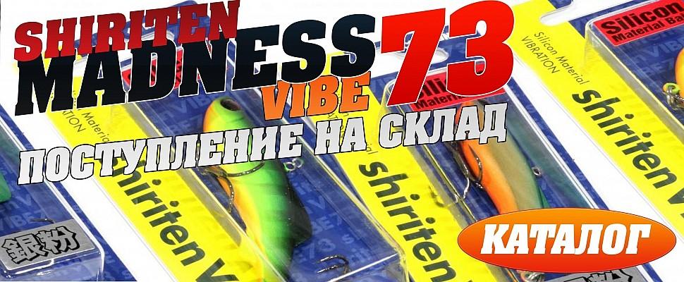http://jig-fishing.ru/shoplite/primanki/voblery/madness/