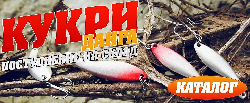 http://jig-fishing.ru/shoplite/primanki/blesna/daiga/
