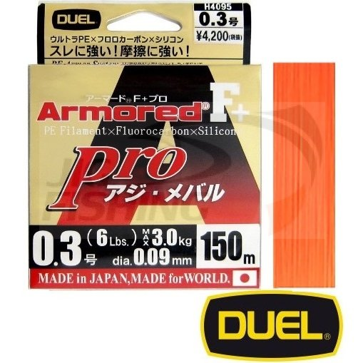 Шнур плетеный Duel Armored F+ Pro Trout 150m Orange #0.3 0.09mm 3kg
