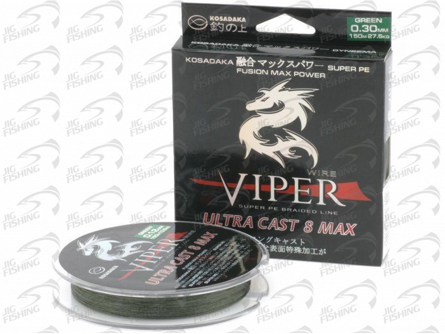 Шнур плетеный Kosadaka Viper Ultracast 8 Max 150m #0.30mm 27.5kg Green