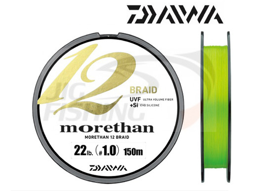 Шнур плетеный Daiwa Morethan 12 Braid 150m Green #0.6 0.148mm 6kg