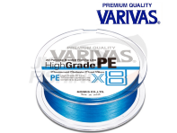 Шнур плетеный Varivas High Grade PE X8 Blue #0.8 150m 0.148mm 7.2kg