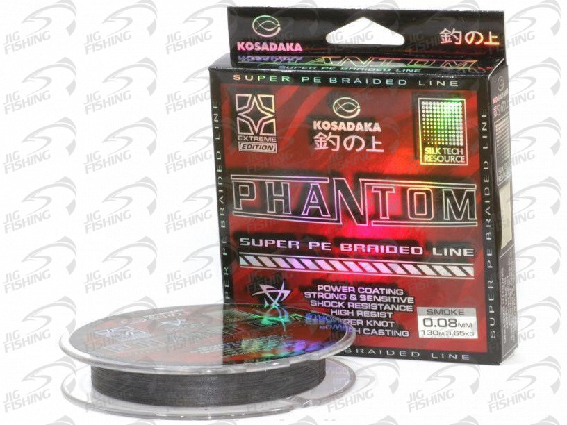 Шнур плетеный Kosadaka Phantom 130m #0.30mm 20.2kg Grey
